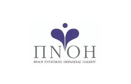 «ΠΝΟΗ» | Φίλοι Εντατικής Θεραπείας Παιδιού