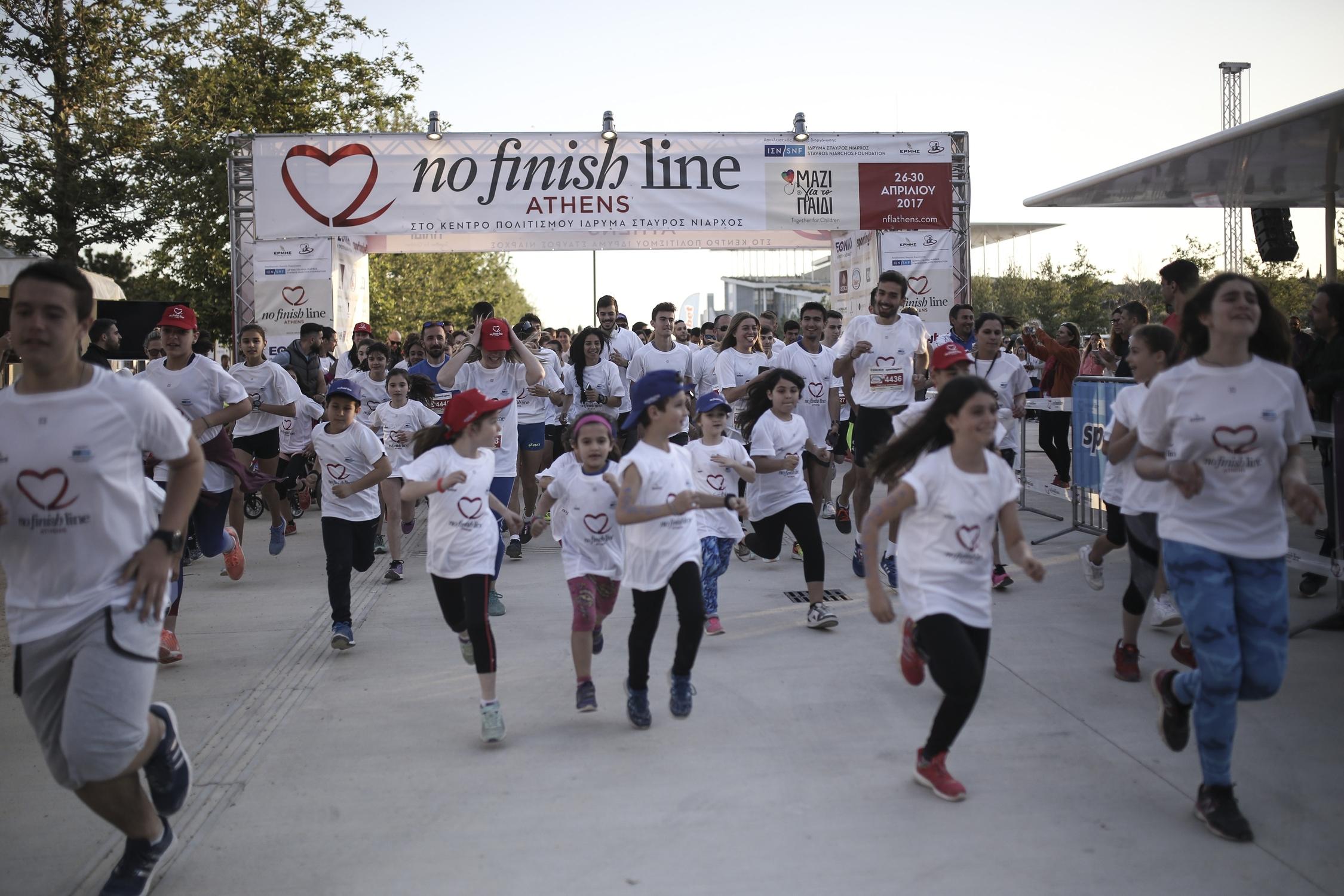 Στις 25-29 Απριλίου 2018, ο 2ος Yπερμαραθώνιος No Finish Line Athens