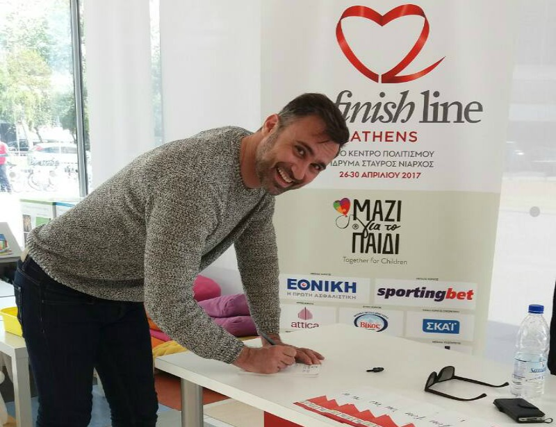 O Γιώργος Καπουτζίδης θα τρέξει και θα παρουσιάσει  το No Finish Line της Αθήνας!