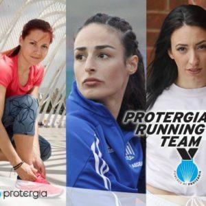«Τρέχουμε Μαζί, Τρέχουμε με Ενέργεια» με την Protergia