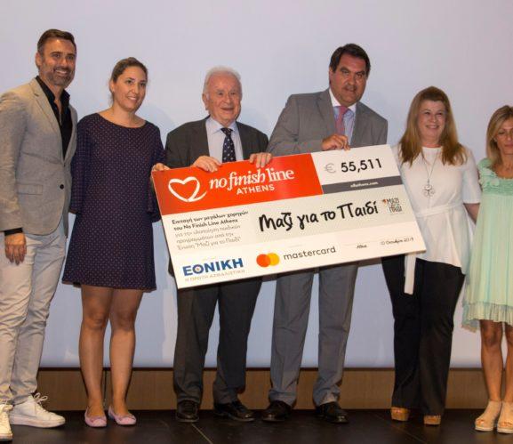 Δόθηκε η επιταγή των 55.511 ευρώ στο Μαζί για το Παιδί,  ανακοινώθηκε ο αγώνας του 2020