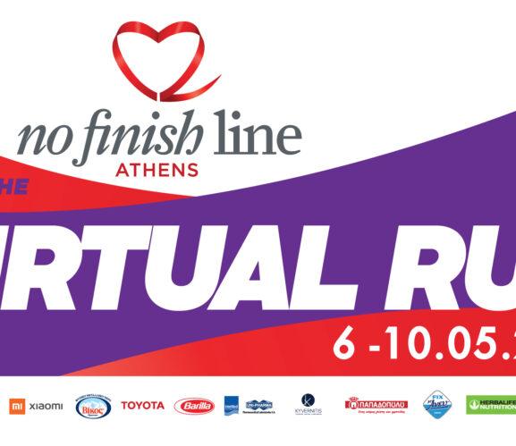 Tι είναι το virtual run του Νο Finish Line (6-10 Mαϊου)