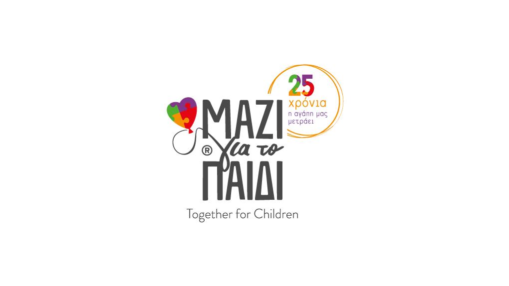LOGO-25-years-MGTP_Logo2
